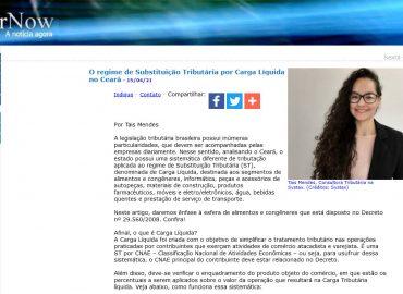 O regime de Substituição Tributária por Carga Líquida no Ceará